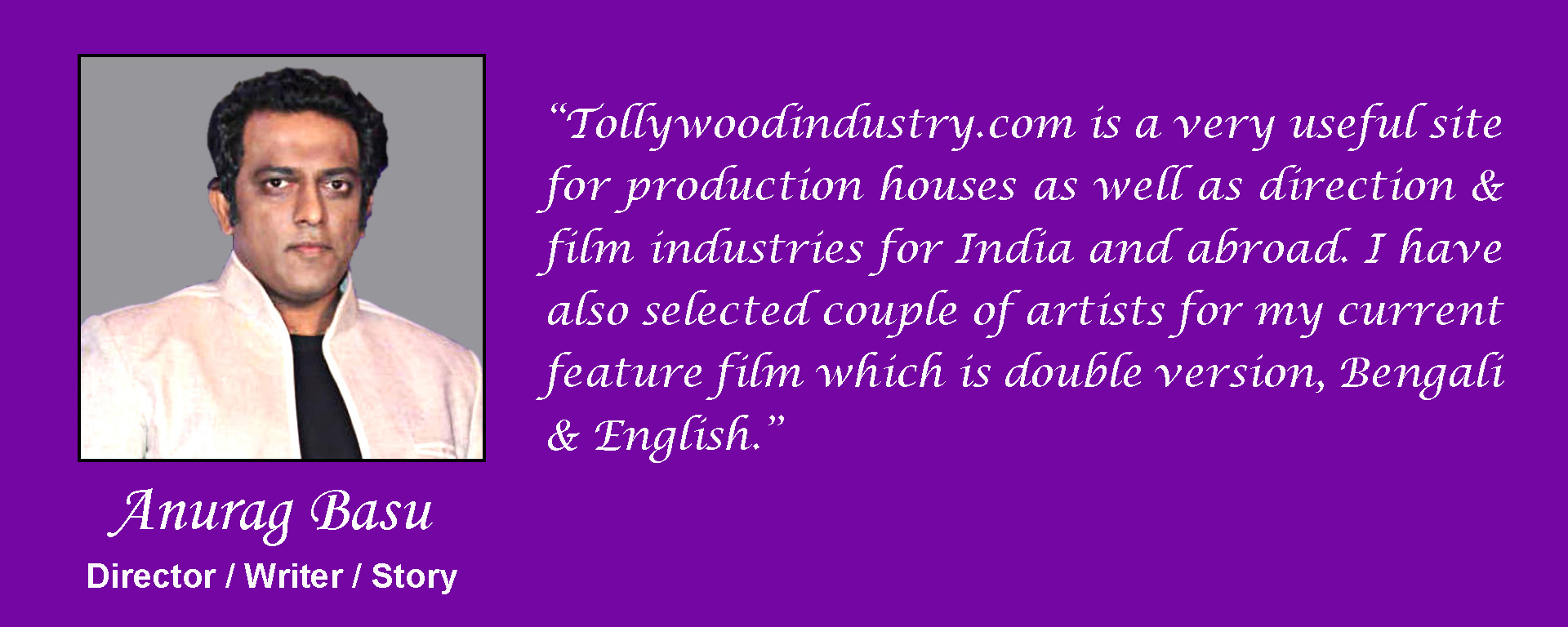Tollywood Industry -