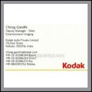 Kodak India Private Limited